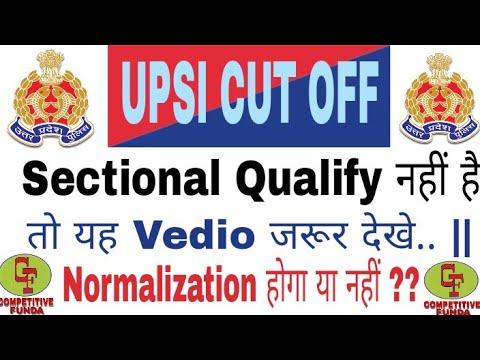 UPSI News || Normalization होगा या नहीं || Cut Off Clear नहीं तो निराश न हो ||