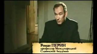 Из истории Древней Руси 1/5