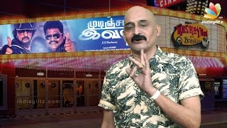 Mudinja Ivana Pudi Review   Kashayam with Bosskey   Tamil Movie   KS Ravikumar, Nithyamenon