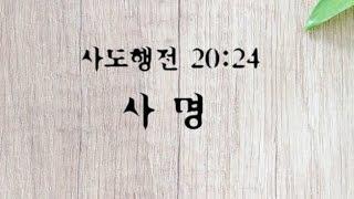 전북지역 부활복음 부흥성회 (7) - 김성로 목사