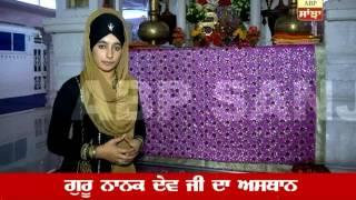 SANJHA NOOR: A visit to Si Kiratpur Sahib