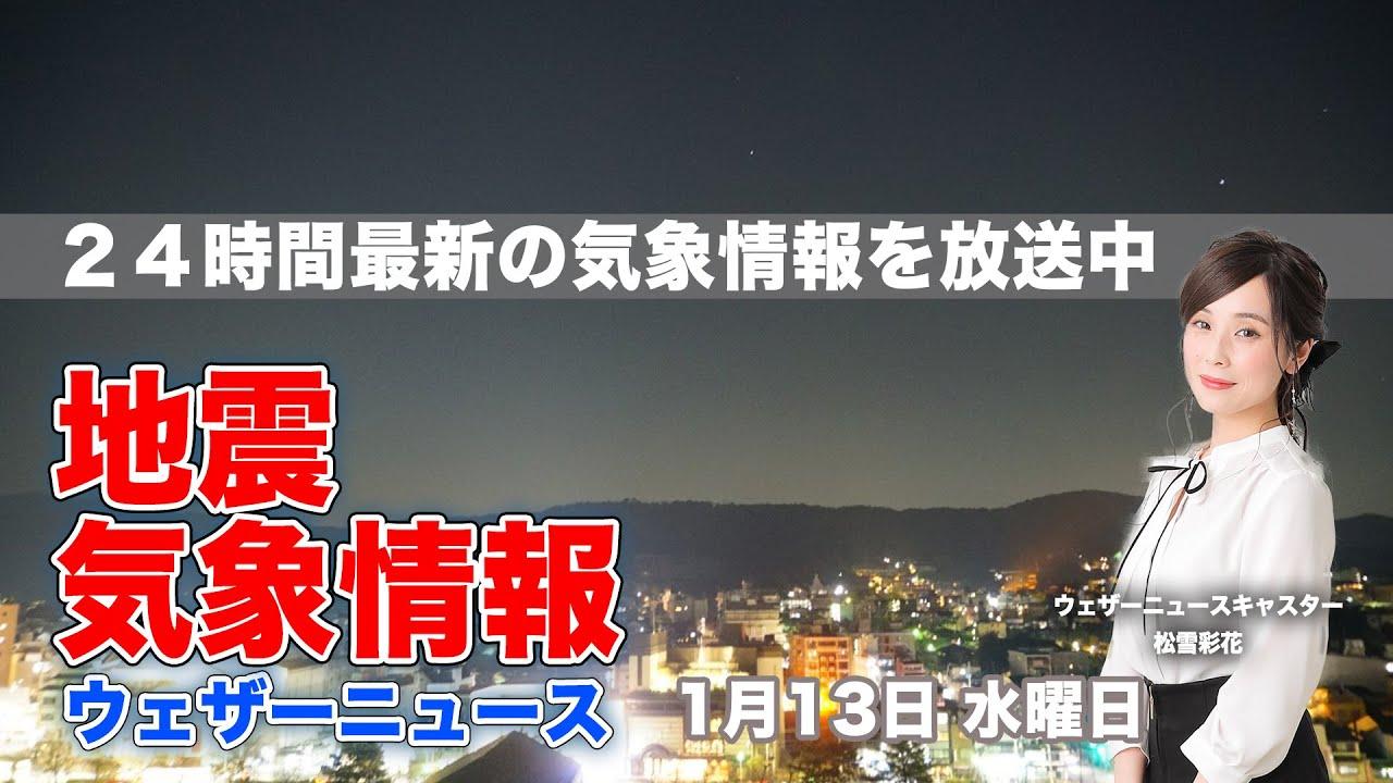 市 旭 天気 10 日間 横浜 区
