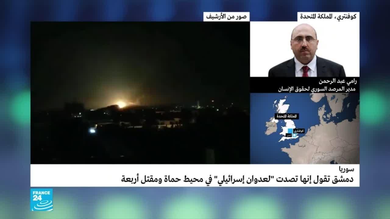 ماذا استهدفت الغارات الإسرائيلية في محيط حماة حسب المرصد السوري لحقوق الإنسان؟  - نشر قبل 17 ساعة