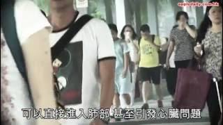 毒煙罩火場污染爆標 3學校停課免中招