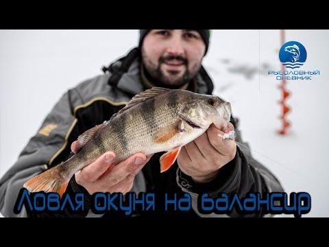 рыболовное ведро для прикормки