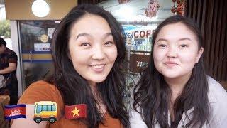 Камбожоос Вьетнам руу хэрхэн газраар хил давах вэ? • Пномпень
