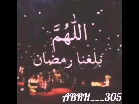 انستقرام رمضان كريم Youtube