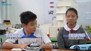 Publication Date: 2018-11-13 | Video Title: HKT education 一站式共學空間