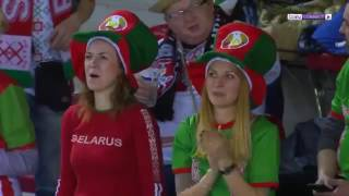 Belarus Hungary Match Highligts Handball WM 2017 Беларусь Венгрия Гандбол ЧМ