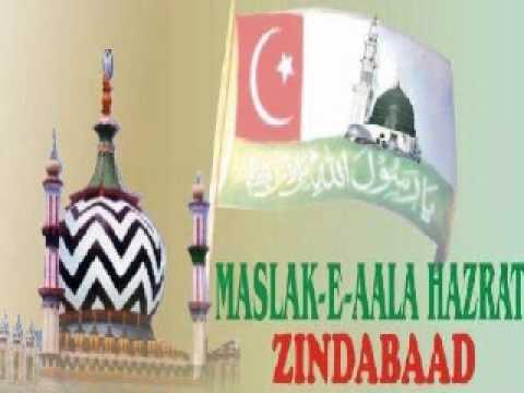 Maine Zam Zam Ka Jab Piya Pani By ASAD IQBAL.... Full