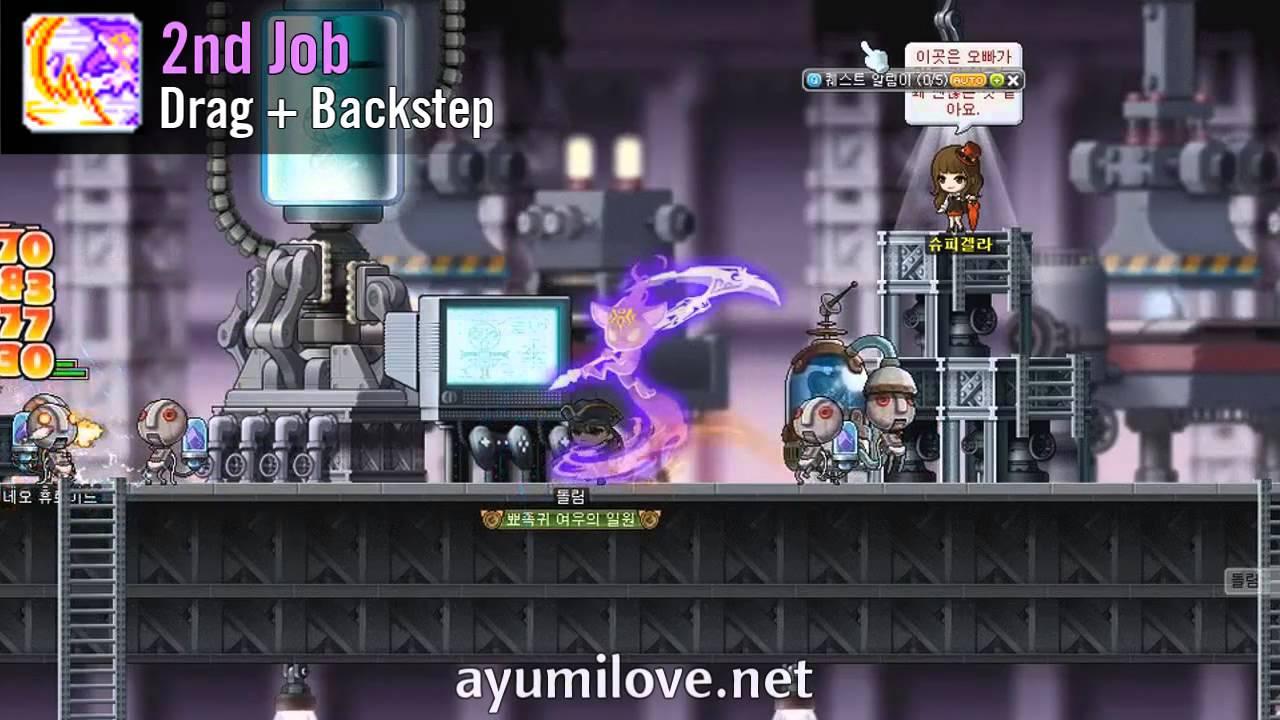 Ayumilove Maplestory Shade Eunwol 1st 2nd 3rd 4th Job Skills Preview Youtube