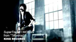 "13/04/2011 Release INORAN NEW ALBUM ""Teardrop""からのリード曲 INORAN..."