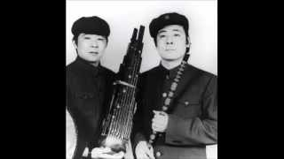 Dancing and singing in the village - The Guo Brothers & Shung Tian