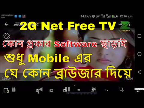 2G speed free all Tv Channel watching HD Quality , No apps , Only One Website* jms tips