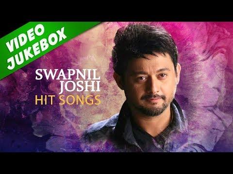 Swapnil Joshi Hit Songs Collection - Marathi Songs 2017 | मराठी गाणी | Ka Kalena | Kadhi Tu