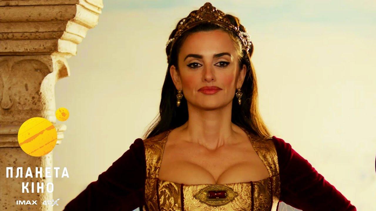 Королева Іспанії - офіційний трейлер (український)