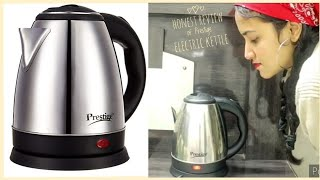 Prestige Electric Kettle | Product Review | How to use Prestige Electric Kettle?