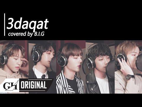 B.I.G-3 Daqat feat. SOYA (Abu COVER) ثلاث دقات