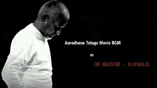 Aaradhana Telugu Movie BGM (Background Score Music)