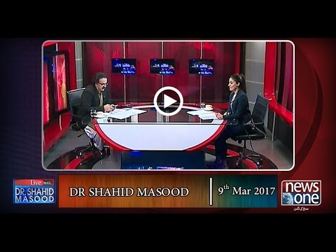 Live with Dr.Shahid Masood | 9-March-2017 | Corps Commander | Blasphemy | Panama Case