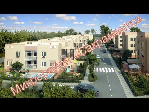 квартиры в балашихе | купить квартиру в балашихе | квартиры в жк сакраменто | 34412