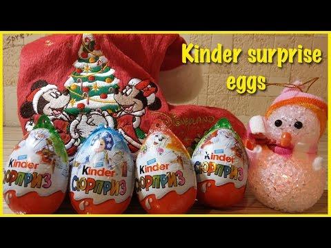 Новогодние киндер сюрпризы распаковка  kinder surprise eggs unpacking