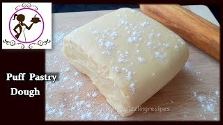 Puff Pastry Dough Recipe  ফরজন পদধত সহ  Puff Pastry Patties Sheet at Home