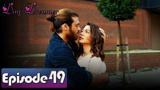 Day Dreamer   Early Bird in Hindi-Urdu Episode 49   Erkenci Kus   Turkish Dramas