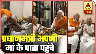 PM Modi Meets Mother Heeraben Modi At Her Residence | ABP News