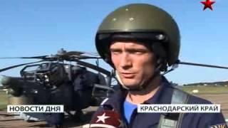 Молодые пилоты 393 авиабазы Кореновска провели боевые стрельбы за штурвалом новейших вертолетов(видео с сайта mykor.ru., 2013-09-13T00:11:13.000Z)