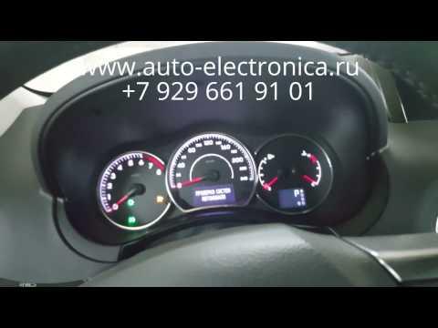 чип ключ Renault Koleos