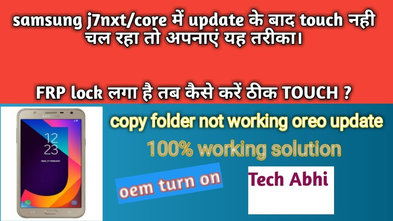SAMSUNG J7nxt/core touch not working after update|oem on/frp solve | Tech  Abhi|