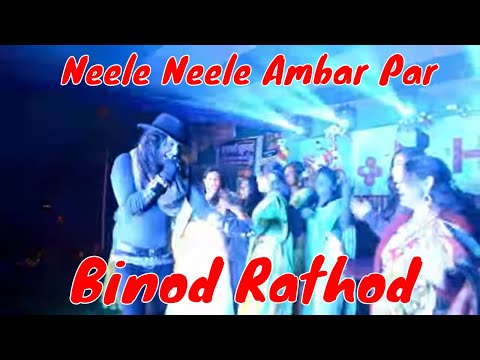 Neele neele ambar par song cover by Binod Rathod with audience