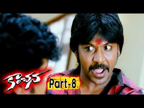 Kanchana (Muni-2) Full Movie Part 8 || Raghava Lawrence, Sarath Kumar, Lakshmi Rai