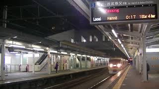 西武鉄道10105F(RAC) 西武秩父行夜行ツアー 西所沢通過