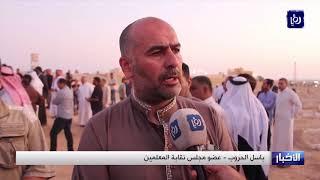 جموع المواطنين تؤم بيت عزاء نقيب المعلمين الراحل - (31-8-2019)