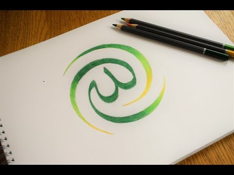 Draw Easy Arabic Calligraphy Art Allah الله