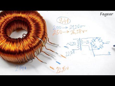 Перемотка тороидального трансформатора