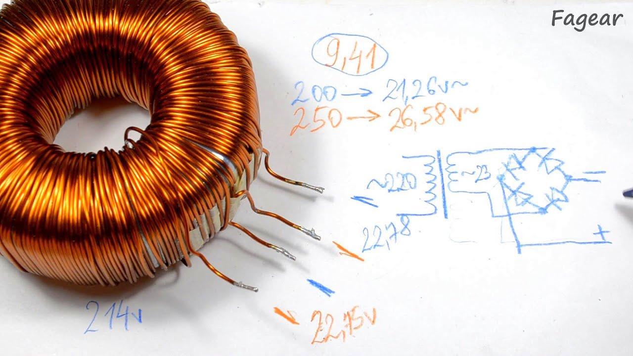 как намотать трансформатор тороидальный