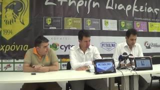 ΑΕΚ Λάρνακας «Στήριξη διαρκείας»