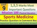 Sports Medicine Important Questions | Mission 100 | Practice Questions
