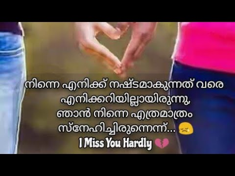 Malayalam Whatsapp Status Love Youtube