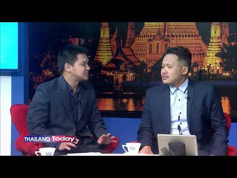 Thailand Today 2018 เทป 126 Mr. Marut Mekloy And Mr. Tuan Iskandar