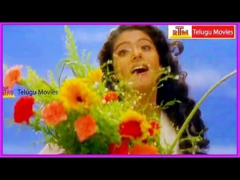 Oo Vana Padi - Kajol Superhit Song - In Merupu Kalalu Telugu ...