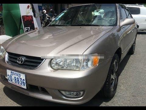 ឡានលក់ $6,750 Corolla 2001 CZ1 Cambodia car price