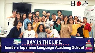 Day In the Life: Inside a Japanese Language School