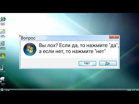 Смешные ошибки Windows с Лёхой. Серия #2. Windows Vista, Memphis и 8