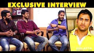 Enga Thala Dhoni Ku whistle podu | Anthem 2.0 Team Interview | Exclusive Interview
