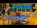 卓球動画:【試練6】右ペン(粒・裏)vs右シェーク(裏・裏)『影さんの逆襲!!オールラウンダー「フクモ�