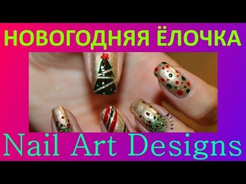 Красный маникюр Скандинавские узоры - Новогодний дизайн ногтей
